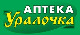Аптека Уралочка
